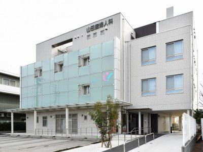 山田産婦人科様 増築 (名古屋市中村区)