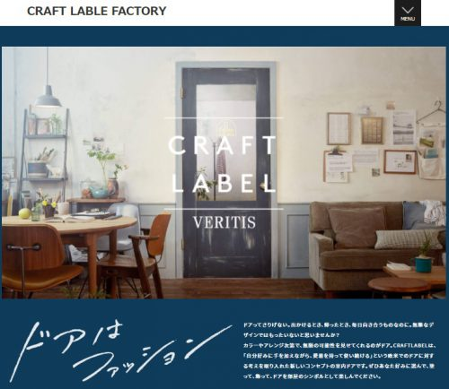 CRAFT LAVEL FACTORY