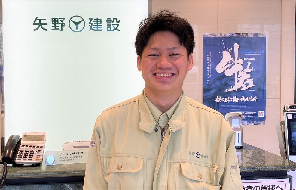 矢野建設(株)社員_工事d