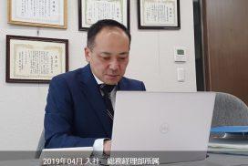 矢野建設(株)_社員_06c